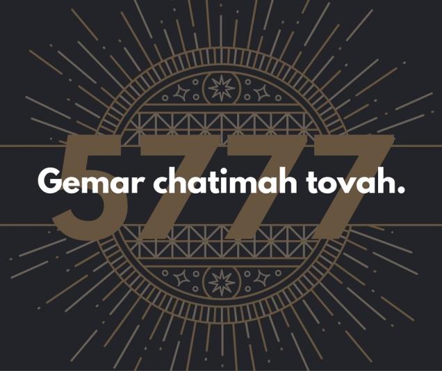 Gemar chatimah tovah